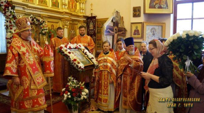 Празднование 70-ой годовщины освящения Свято-Воскресенского храма г. Читы.